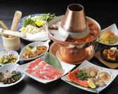 老北京火鍋のおすすめ料理2