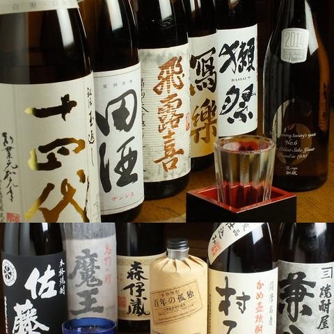 半個室完備 各種宴会受付中 地酒・焼酎・ 歓送迎会 忘年会 新年会