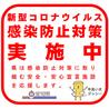 マッシュルーム プライム 名古屋栄本店のおすすめポイント3