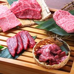 焼肉ダイニング 肉の方程式の写真