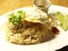 タイノマチゴハン リトルスパイス Little Spice 金沢のおすすめポイント3