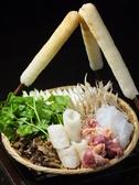 丼屋 男鹿半島のおすすめ料理3