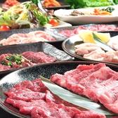 七輪房 新小岩店のおすすめ料理2