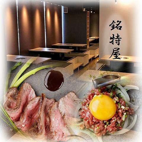 近江牛一頭買い◎極上焼肉と本格的な創作料理が楽しめるお店☆