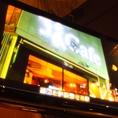 テレビ画面も2台ございます♪貸切の際は、ご希望であれば使用可能です!