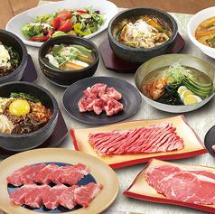 じゅうじゅうカルビ 北九州平野店のおすすめ料理1