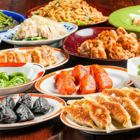 ◆餃子くいだおれパーティコース◆本格餃子を食べ比べ!!他料理全8品+2時間飲み放題4500円(税抜)