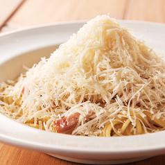 ☆ラパウザ自慢☆削りたてパルメザンチーズと黒胡椒のスパゲッティ『カチョ・エ・ぺぺ』
