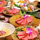 焼肉竹林 別邸のおすすめ料理3