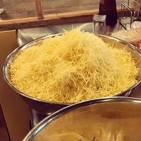 完全無添加の天然食品のナチュラルチーズを使用