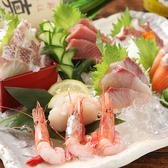 かんかん商店 新横浜店のおすすめ料理3
