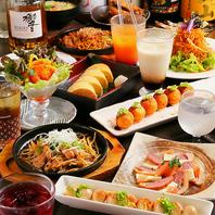 【昼宴会に】10名様~貸切OK/3時間食べ飲み放題も!