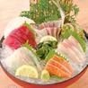 魚鮮水産 さかなや道場 駒ヶ根店のおすすめポイント1