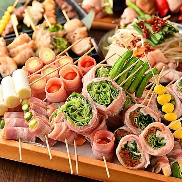 花の宴 金山駅店のおすすめ料理1
