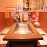 お好み焼 粉もんず 豊岡本店のおすすめポイント1