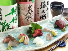 魚ト肴 一の写真