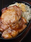 マーズダイナーのおすすめ料理2