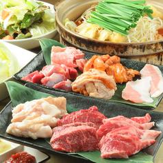 唐魂 流川本店のおすすめ料理1