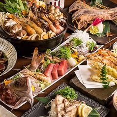 京野菜と旬鮮魚 京兵衛 立川店のおすすめ料理1