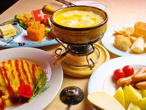 ハイジの村一番のレストラン!本場スイス産のチーズを使ったチーズフォンデュが人気。