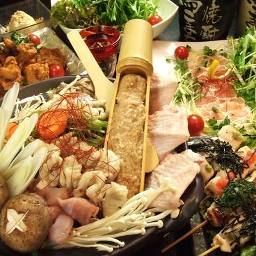 日比谷鳥こまち 松戸五香店のおすすめ料理1