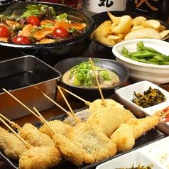 前川屋のおすすめ料理1