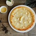 料理メニュー写真トリプルチーズのハニーレモン