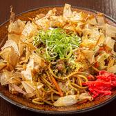 京乃雫のおすすめ料理3