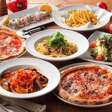ラパウザ La Pausa あべのルシアス店のおすすめ料理1