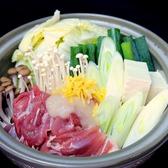 鍋奉行 宇都宮東宿郷店のおすすめ料理2