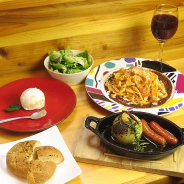 パスタハウスさかなのきもちのおすすめ料理1