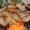 韓国焼肉専門店 山賊のおすすめポイント2