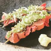 博多きむら屋 飯田橋のおすすめ料理2