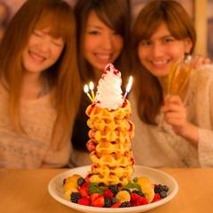 ビーハウス BEE HOUSE 渋谷本店のコース写真