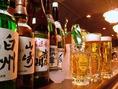 毎日OK!単品飲み放題1800円!飲み好き集まれ!