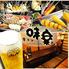 串カツ 釜飯 味楽のロゴ