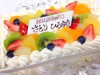 ★サプライズケーキのご用意が可能!
