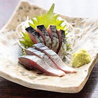 店主自ら仕入れた新鮮な海鮮料理