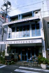 マリオエスプレッソ 袋町店の写真