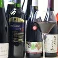 赤ワインも豊富