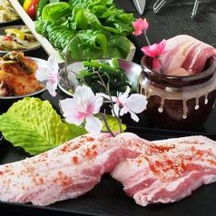 サムベジ家 姫路お溝筋店のおすすめ料理1