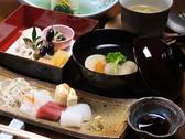 お料理 北山はんべぇのおすすめ料理3