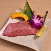 炭火焼肉 肉家 まつひさのおすすめ料理3