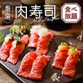 地鶏焼き鳥 肉寿司 居酒屋 まる〇 マルマル 池袋店のおすすめ料理1