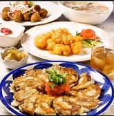 天府酒家 てんふしゅか 池袋東口店のおすすめ料理2
