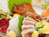 曽根崎 鳥長のおすすめ料理2