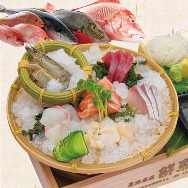 いぶし銀次郎 西原本舗のおすすめ料理1