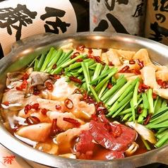 鉄板居酒屋 泰 三宮店のおすすめ料理1