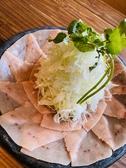 ヤサイ串巻マグロしゃぶしゃぶアッパレのおすすめ料理2