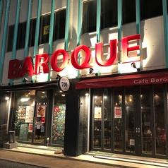 肉バル 大衆ビストロ Baroqueの写真